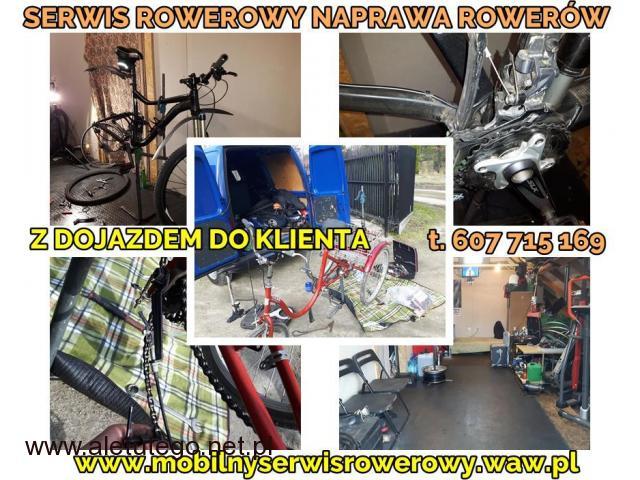 Mobilny serwis rowerowy Warszawa, całe mazowsze / Naprawa rowerów z dojazdem do klienta - 1/1