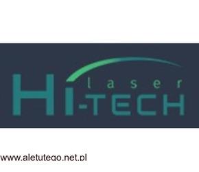 Lampy UVC - ozon.laserhitech.pl